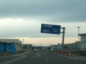 仙台空港入り口の標識