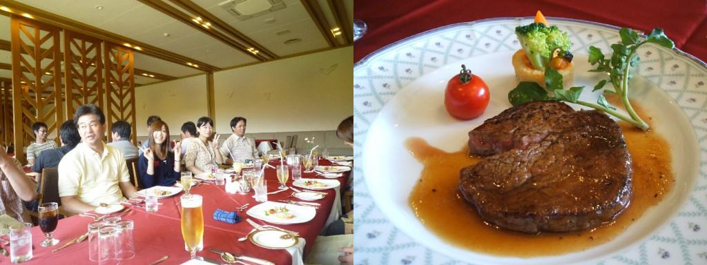 裏磐梯高原ホテルで昼食