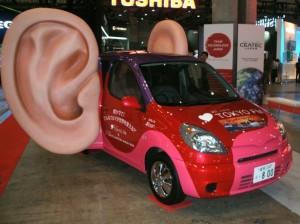 TOKYO FMの車