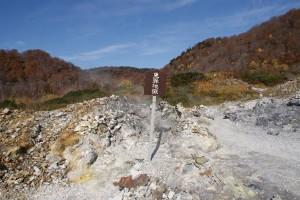 火山岩と硫黄の匂い