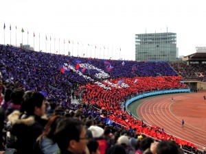 FC東京側のコレオグラフィー