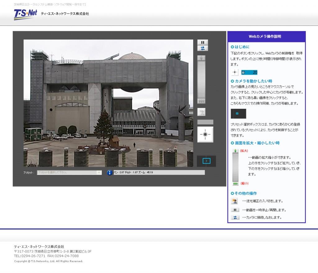 ■-TSN-ライブカメラ-■
