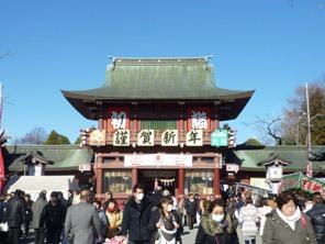 「1月4日:笠間稲荷」