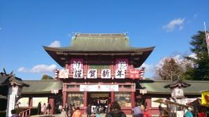 1月6日:笠間稲荷