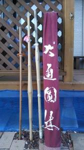 剣道の木刀と竹刀、竹刀袋